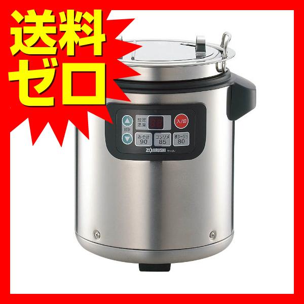 ZOJIRUSHI 象印 厨房用品 マイコンスープジャー TH-CU045 [THCU045]
