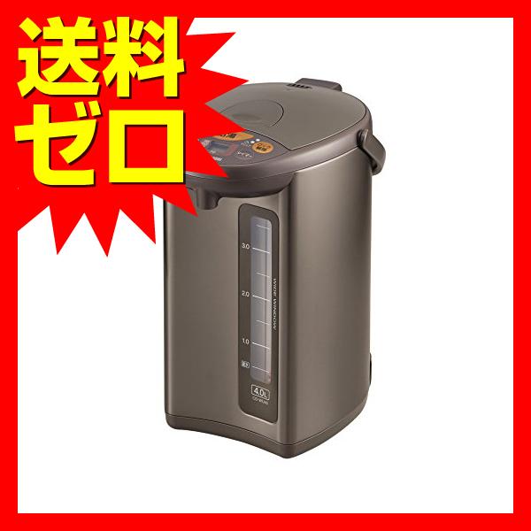 象印 電動ポット 4.0L メタリックブラウン CD-WU40-TM