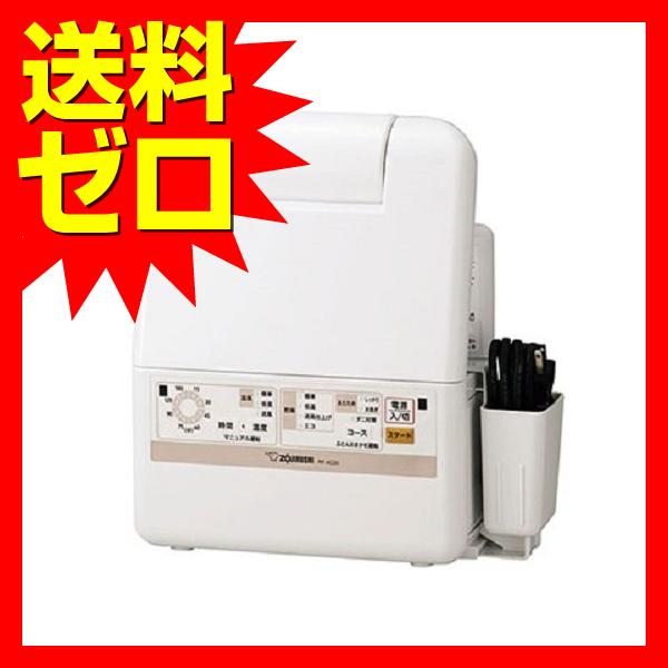象印 ふとん乾燥機 RF-AC20 - 【 送料無料 】