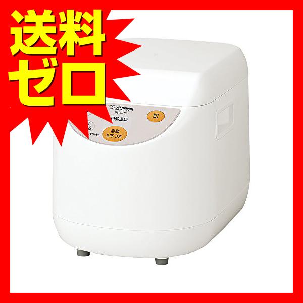 象印 餅つき機 マイコン全自動 1升 BS-ED10-WA 【 送料無料 】