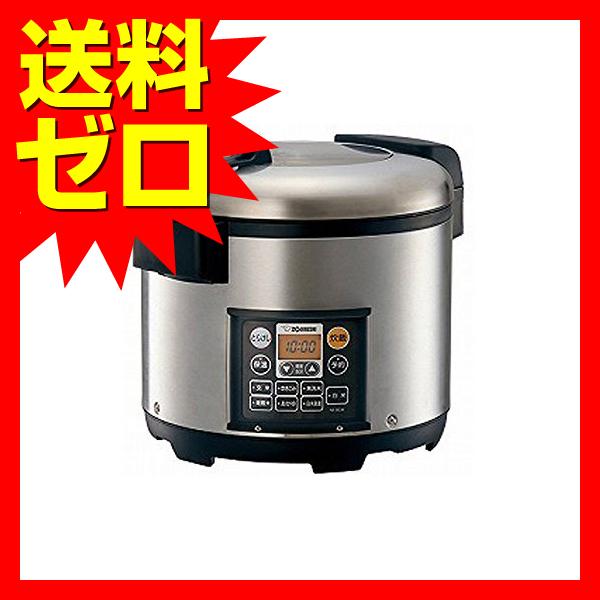 象印 業務用マイコン炊飯ジャー NS-QC36 【 品番 】 DSIM401 【 送料無料 】