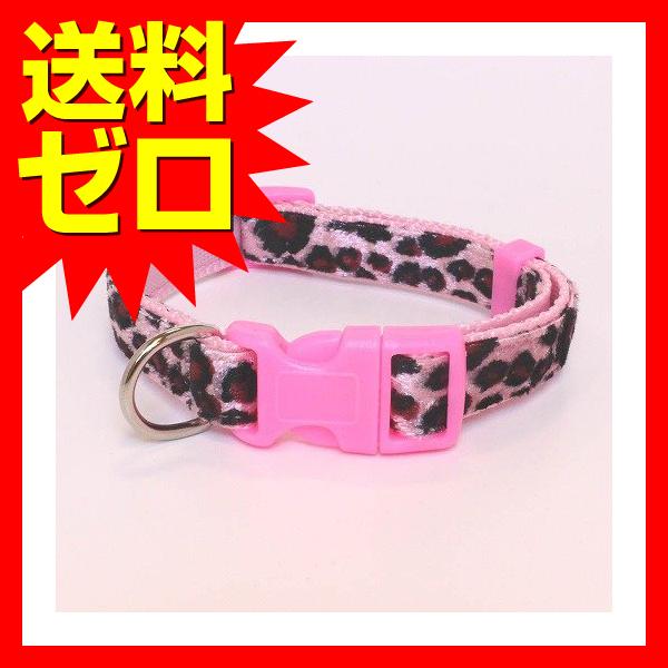 ケイカラーピンク KWC-SS-PK SS 犬 イヌ いぬ ドッグ ドック dog ワンちゃん【  】※商品は1点 ( 個 ) の価格になります。