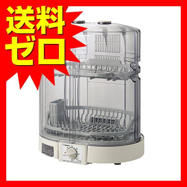 象印 食器乾燥機 縦型 80cmロング排水ホースつき EY-KB50-HA 【 送料無料 】