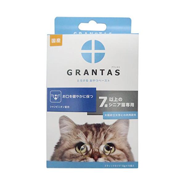 グランタス ( GRANTAS ) お口を健やかに保つ 7歳以上のシニア猫用 10g×10袋入 キャットフード シニア 猫 ネコ ねこ キャット cat ニャンちゃん【  】※商品は1点 ( 個 ) の価格になります。