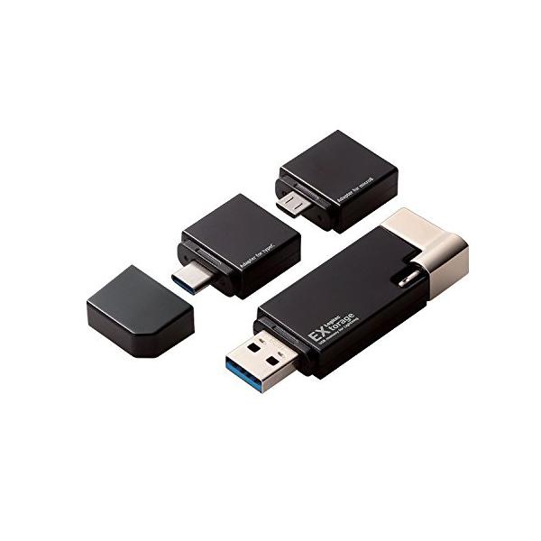 ロジテック ライトニング USBメモリ 64GB microB / タイプC変換アダプタ付 かんたんバックアップ LMF-LGU3A0K エレコム LightningUSBメモリ / USB3.1 ( Gen1 ) / USB3.0対応 / 64GB LMF-LGU3A064GBK 【 あす楽 】 ELECOM
