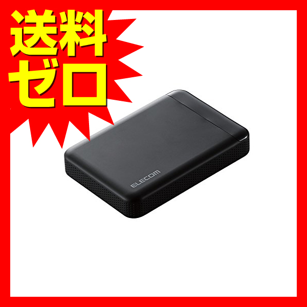 エレコム HDD 外付けハードディスク 1TB ビデオカメラから直接保存/ 衝撃吸収インナーフレーム ELECOM ELP-EDV010UBK ELECOM Portable Portable Drive USB3.1 Black/ ビデオカメラ向け【あす楽】, アロミックスタイル公式ショップ:f35f8ee4 --- officewill.xsrv.jp