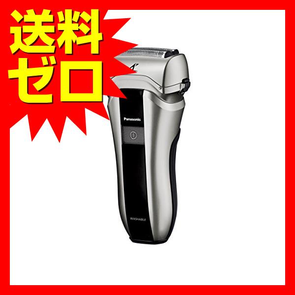 パナソニック メンズシェーバー ラムダッシュ 3枚刃 シルバー調 ES-CT20-S※商品は1点(個)の価格になります。