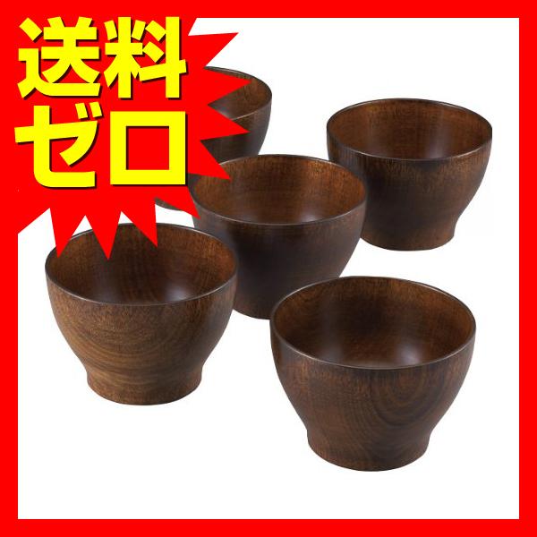 にっぽんの木 姫ボウル5個組 黒 9A?209|1805SDTT^