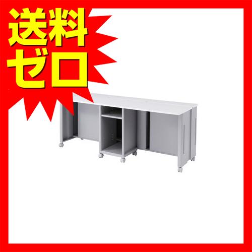 サンワサプライ CAIデスク(昇降タイプ)☆CAI-LCD186K★【あす楽】【送料無料】 |1302SAZC^