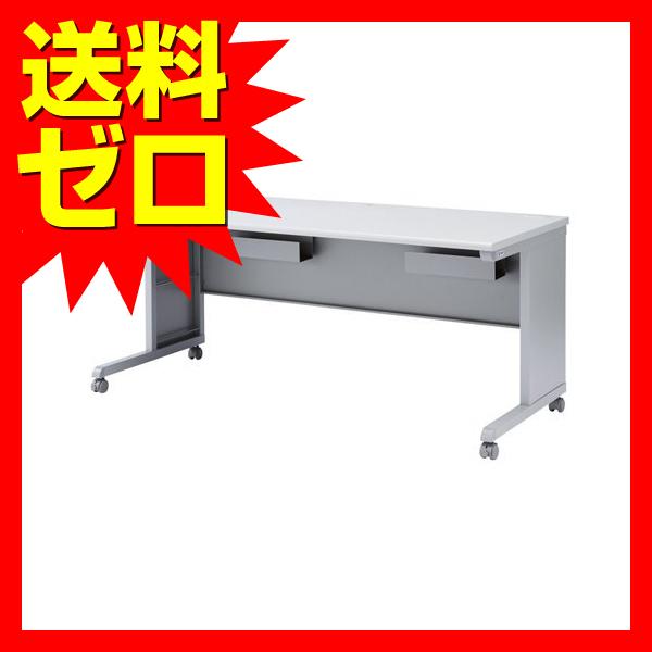 サンワサプライ デスク(W1600mm)☆SH-FK1670★【送料無料】|1302SAZC^
