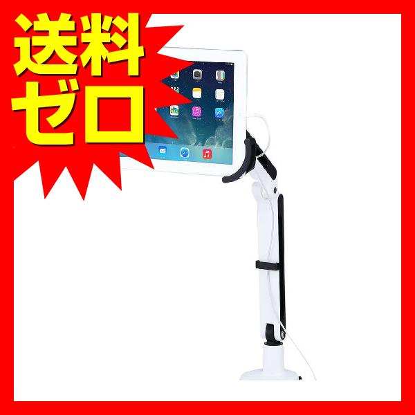 サンワサプライ 7?11インチ対応iPad・タブレット用アーム☆CR-LATAB9★ 