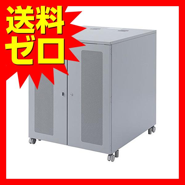 サンワサプライ W800機器収納ボックス(H1000)☆CP-303★ 【あす楽】【送料無料】|1302SAZC^