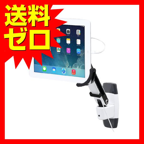 サンワサプライ 7?11インチ対応iPad・タブレット用アーム(壁面用)☆CR-LATAB10★|