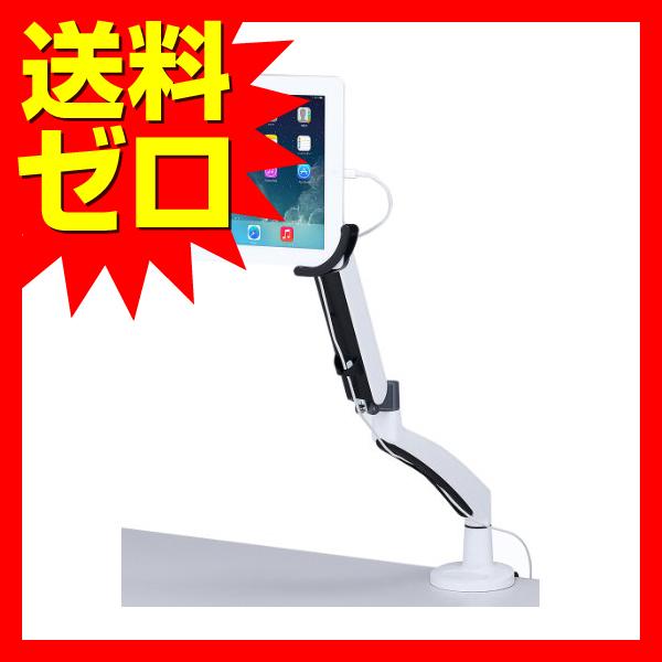サンワサプライ 7?11インチ対応水平垂直iPad・タブレット用アーム☆CR-LATAB6★【送料無料】 1302SAZC^