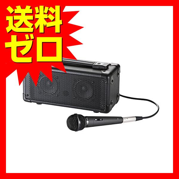 サンワサプライ マイク付き拡声器スピーカー☆MM-SPAMP★【送料無料】|1302SAZC^