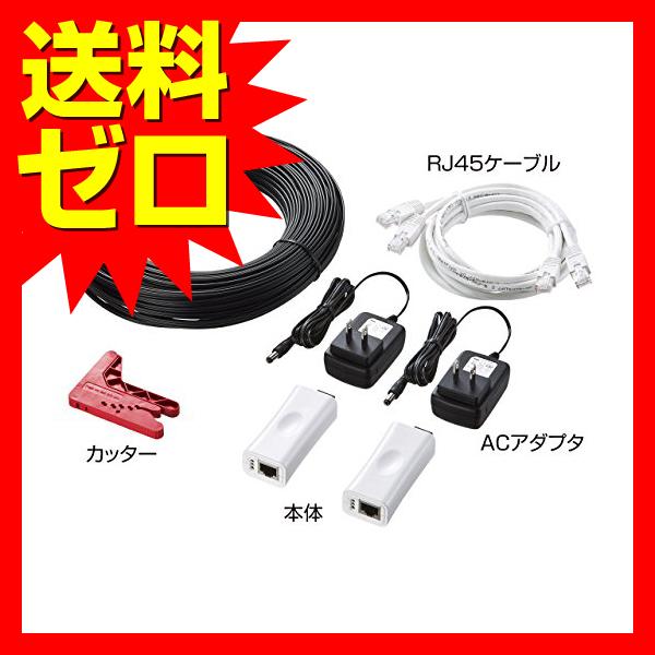 サンワサプライ POFメディアコンバータDIYキット☆LAN-POF200★|