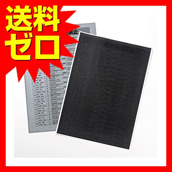 サンワサプライ コピー防止用紙(A4サイズ)100枚入り☆LBP-CBKL100★【送料無料】|1302SAZC^