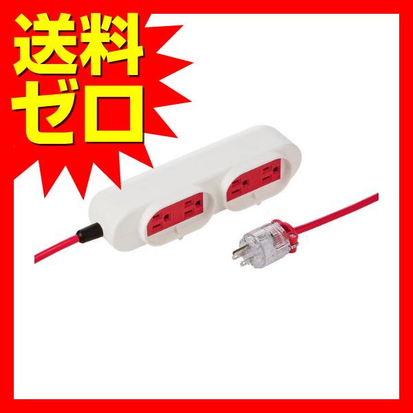サンワサプライ 病院用タップ☆TAP-MR7548TD3R★【送料無料】 1302SAZC^