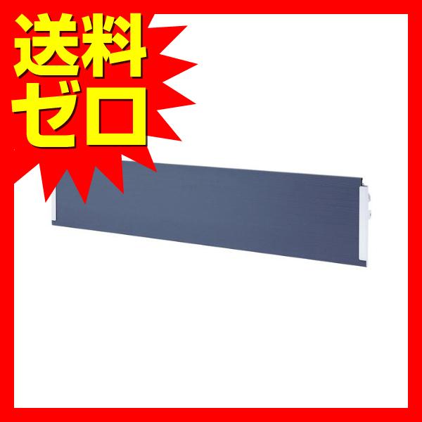 サンワサプライ 幕板☆FDR-MK15★【送料無料】|1302SAZC^
