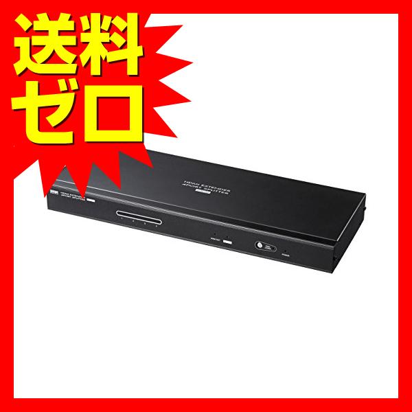 サンワサプライ HDMIエクステンダー(送信機・4分配)☆VGA-EXHDL4★|