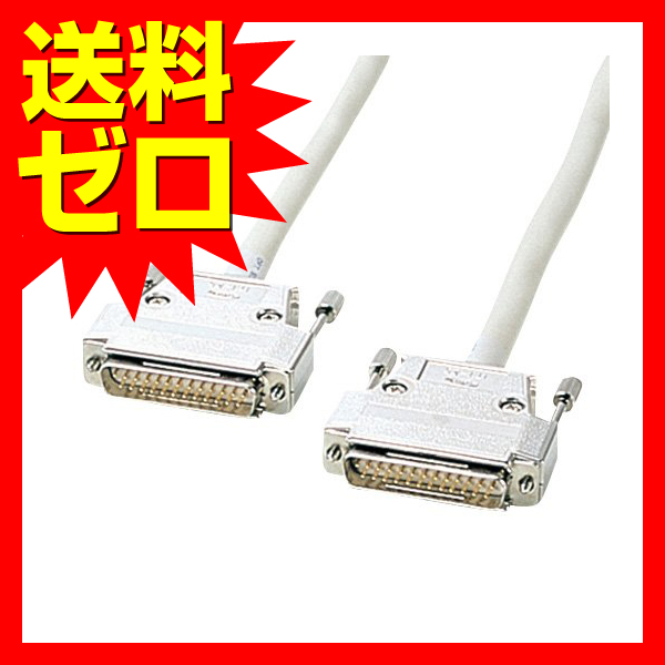 サンワサプライ RS-232Cケーブル☆KRS-005-15N★【送料無料】|1302SAZC^