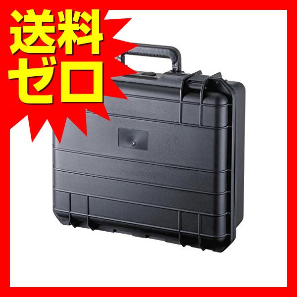 サンワサプライ ハードツールケース BAG-HD1 【 あす楽 】 【 送料無料 】