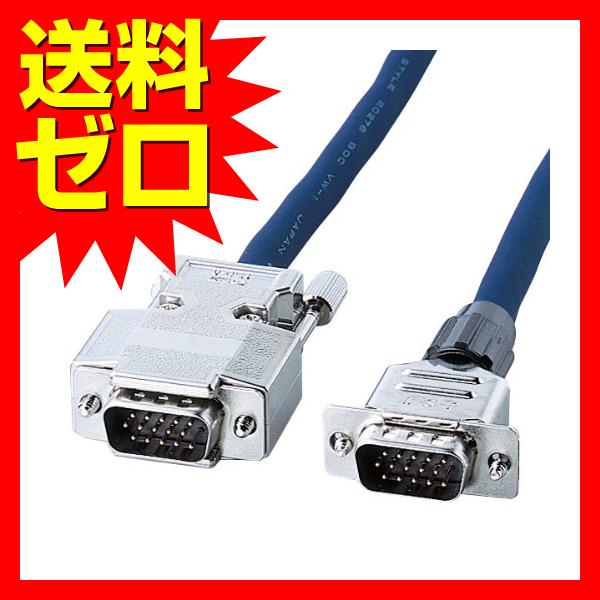 サンワサプライ CRT複合同軸ケーブル7m☆KB-CHD157N★|