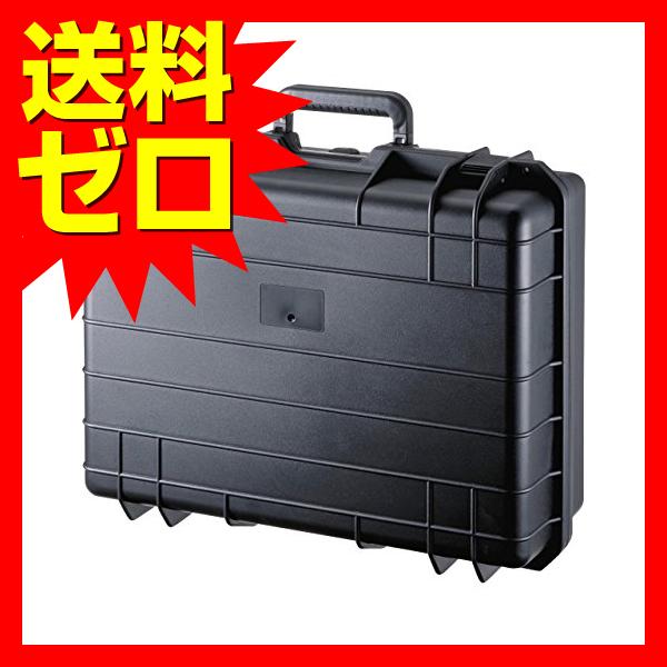 サンワサプライ ハードツールケース☆BAG-HD2★【送料無料】|1302SAZC^