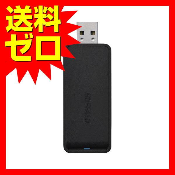 バッファロー 11n / a / g / b 300 / 300Mbps USB2.0用 無線子機 WLP-U2-300D 【 送料無料 】