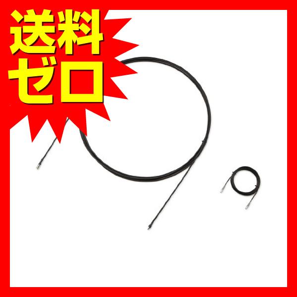 バッファロー 屋内用ケーブル型アンテナ 10m☆WLE-LCX10★【送料無料】|1803BFTU^