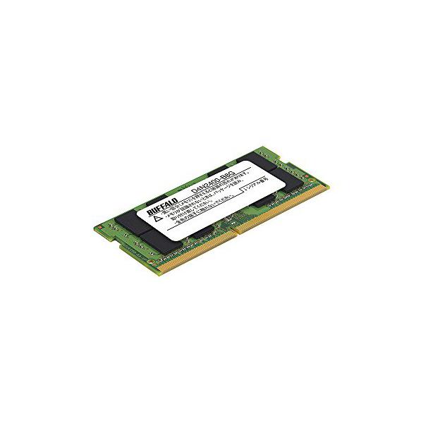 バッファロー PC4-2400対応 260ピン DDR4 SDRAM SO-DIMM D4N2400-B8G