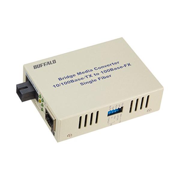 バッファロー 光メディアコバータ WDM20km タイプB LTR2-TX-WFC20BR