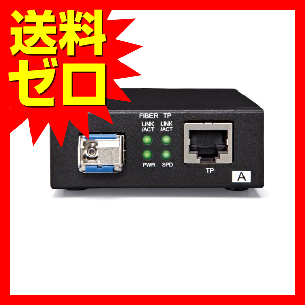 バッファロー Giga対応 光メディアコンバーター 10km☆BMC-GT-S10K/WA★【送料無料】|1803BFTT^