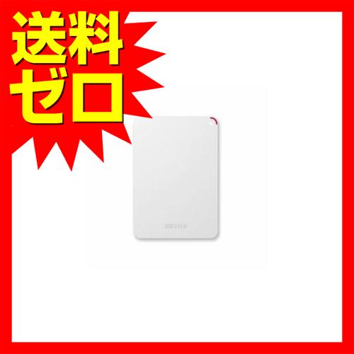バッファロー 耐衝撃対応 2.5インチ外付けHDD 4TB ホワイトHD-PSF4.0U3-GW【送料無料】 1803BFTT^