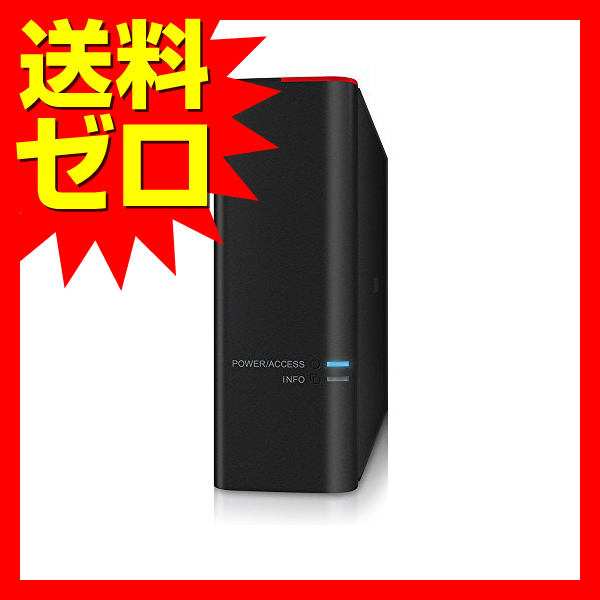 バッファロー 法人向け 外付けHDD 1ドライブモデル 2TB☆HD-SH2TU3★【送料無料】|1803BFTT^