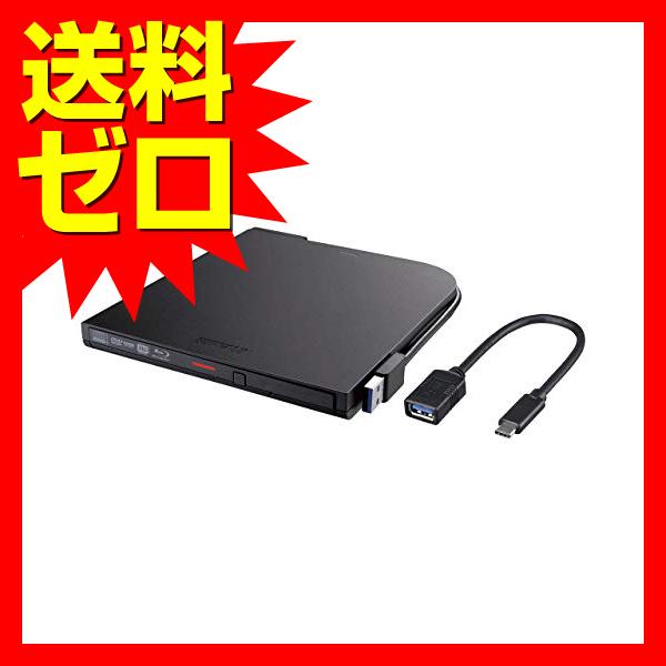 バッファロー USB3.0用ポータブルブルーレイドライブ スリム ブラック☆BRXL-PT6U3-BKD★【送料無料】|1803BFTT^?