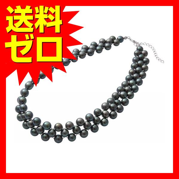 メゾン・ドゥ・ファミーユ あこや真珠ネックレス グレー MAISON DE MFN‐500G