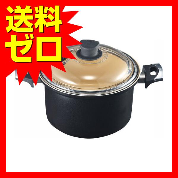 減圧鍋ロップ・タック 深型両手鍋(24センチメートル)セット YRM?8757 ロップ・タック|1805SDTT^