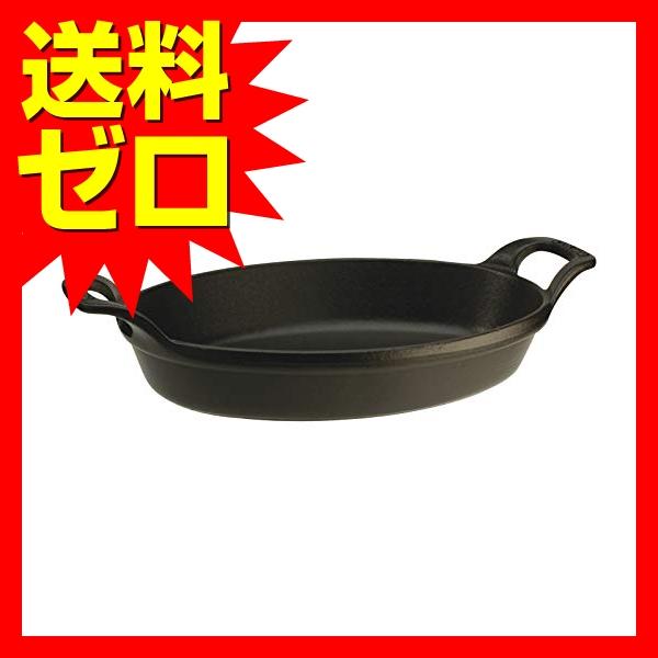 ストウブ オーバルスタッカブルディッシュ ブラック 21cm 40509-391(1コ入) ※商品は1点(個)の価格になります。