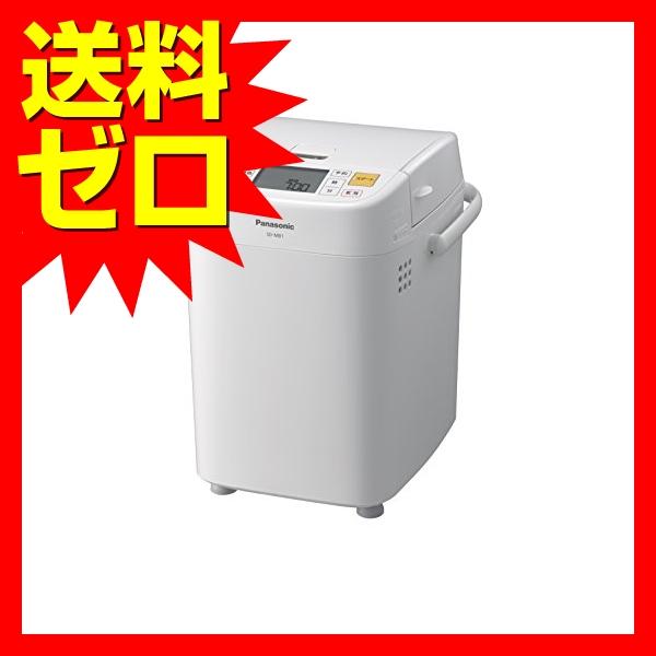 パナソニック ホームベーカリー 1斤タイプ ホワイト SD-MB1-W(1台) ※商品は1点(個)の価格になります。