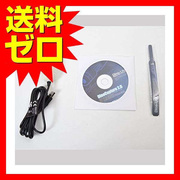 サンコー ディノライト ベーシック E DINOAM2101(1コ入) ※商品は1点(個)の価格になります。