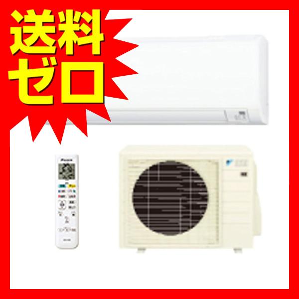 ダイキン ルームエアコン Eシリーズ 主に14畳用 S40VTEP-W 【 送料無料 】