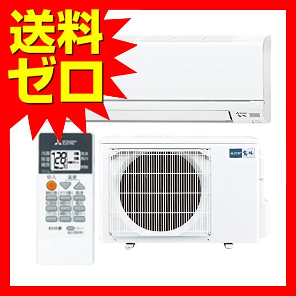 三菱 ルームエアコン 日本製 2018年度モデル 霧ヶ峰 12畳用 MSZ-GV3618 ( W ) ピュアホワイト GVシリーズ ( 3.6kW ) 【 送料無料 】