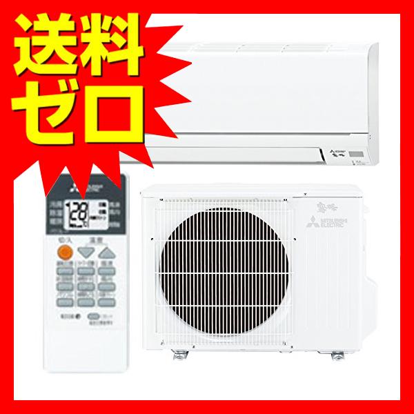 三菱 ルームエアコン 日本製 2018年度モデル 霧ヶ峰 10畳用 MSZ-GV2818(W) ピュアホワイト 霧ヶ峰 GVシリーズ(2.8kW)