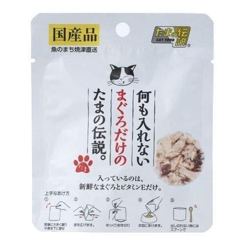 プリンピア キャットフード 何も入れないたま伝 まぐろ 40g 猫 ネコ ねこ キャット cat ニャンちゃん 【  】 ※商品は1点 ( 個 ) の価格になります。