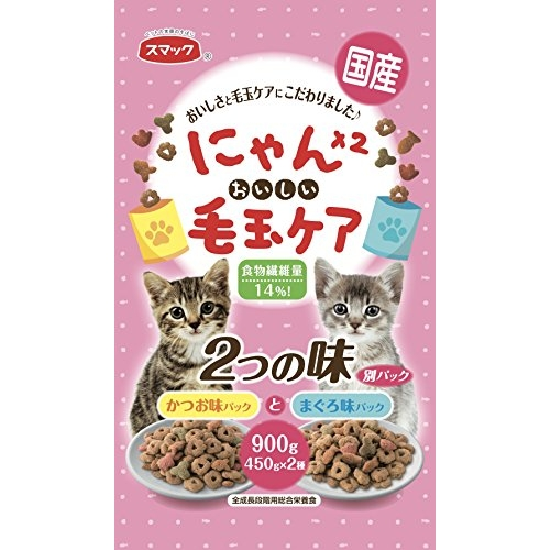 スマック にゃん×2おいしい毛玉ケア にゃん×2 かつお味とまぐろ味 900g キャットフード 猫 評価 cat ネコ ねこ の価格になります キャット 個 5☆大好評 ニャンちゃん※商品は1点