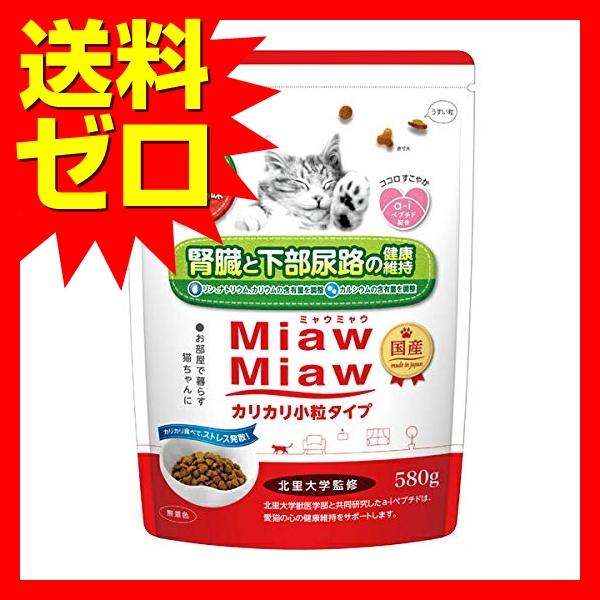 MMD小粒ミドルシニア猫用 まぐろ 味5 80g キャットフード シニア 猫 ネコ ねこ キャット cat ニャンちゃん【  】※商品は1点 ( 個 ) の価格になります。