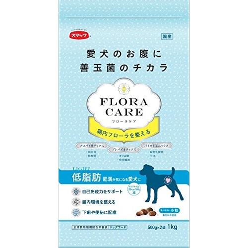 スマック フローラケア 低脂肪 1kg ドッグフード ドックフート 犬 イヌ いぬ ドッグ ドック dog ワンちゃん【  】※商品は1点 ( 個 ) の価格になります。
