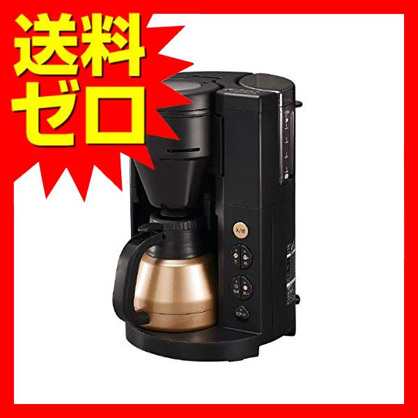 象印 コーヒーメーカー ブラック ZOJIRUSHI 珈琲通 EC-RS40-BA 【 送料無料 】