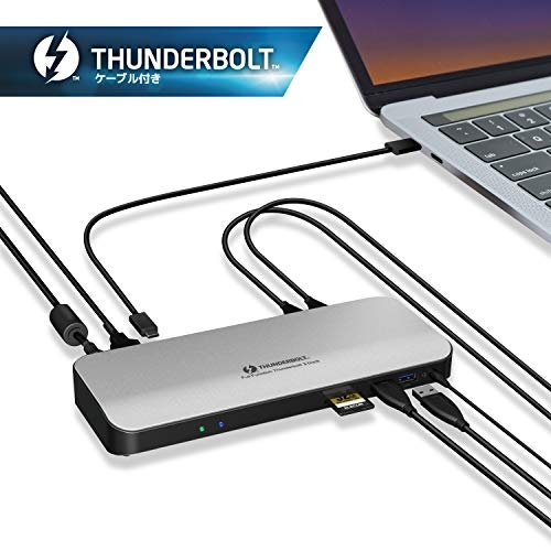 エレコム ドッキングステーション ThunderBolt3 PD対応 ( USB-C / USB-A / HDMI / 4極φ3.5 / SD / LAN ) シルバー DST-TB301SV Type-C ThunderBolt3対応Type-C2ポート / USB ( 3.0 ) 5ポート / HDMI1ポートACアダプタ同梱 / 【 あす楽 】 ELECOM